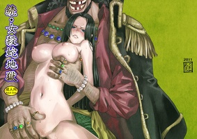 680625 - blackbeard boa hancock one piece
